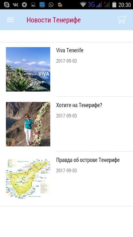 Viva Tenerife- screenshot