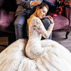 Wedding photographer Aleksandr Ugarov (Ugarov). Photo of 17.07.2018