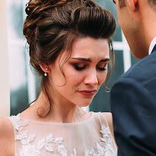 Wedding photographer Anastasiya Strelcova (nastya2307). Photo of 04.11.2016