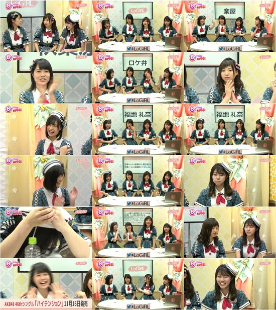 (Web)(720p) AKB48 Team8 – 8(エイト)がやらねば誰がやる! 161021