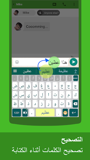 Arabic for ai.type keyboard 5.0.4 screenshots 3