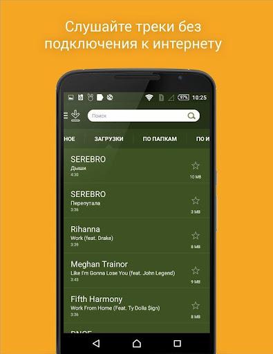 Зайцев нет for PC