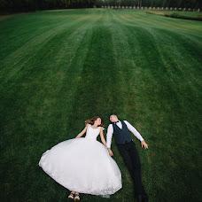 Wedding photographer Andrey Melnichenko (AmPhoto). Photo of 13.09.2017