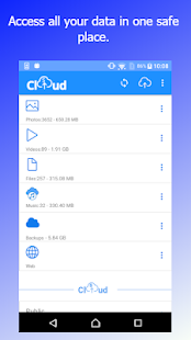 sCloud - Storage Pro Screenshot