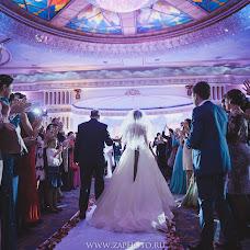Wedding photographer Anna Aleksandrovna (Zaphoto). Photo of 21.02.2014