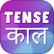 Tense in Hindi and English Download on Windows