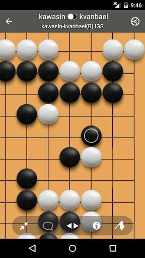 Pandanet(Go) -Internet Go Game  captures d'écran 2