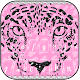Glitter Cheetah in Pink & Diamonds Keyboard Theme (app)