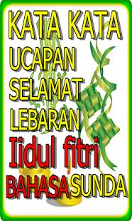 Ucapan Lebaran Bahasa Sunda : ucapan, lebaran, bahasa, sunda, Minal, Aidin, Bahasa, Sunda, Bijak