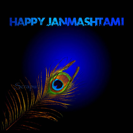 Wish you a Happy and Blessed Krishna Janmashtami image