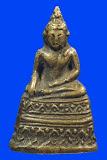 พระชัยวัฒน์ วัดราชบพิธ พิมพ์เล็กเนื้อทองผสม สร้างปี 2491