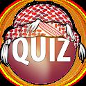 خليجي لوغو كويز - Logo Quiz