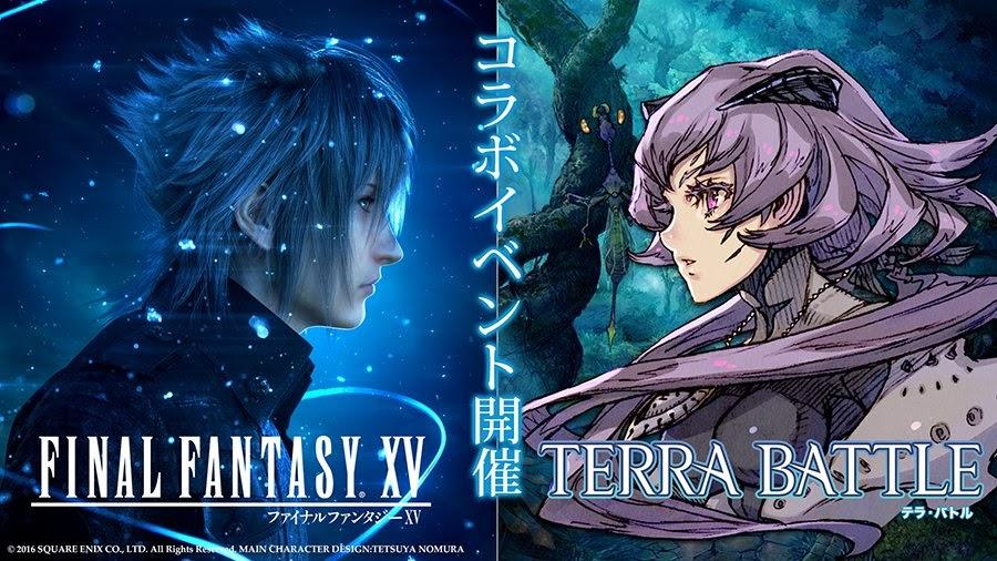 [Terra Battle] สเปเชียลโคลาโบร่วมกับ Final Fantasy XV!