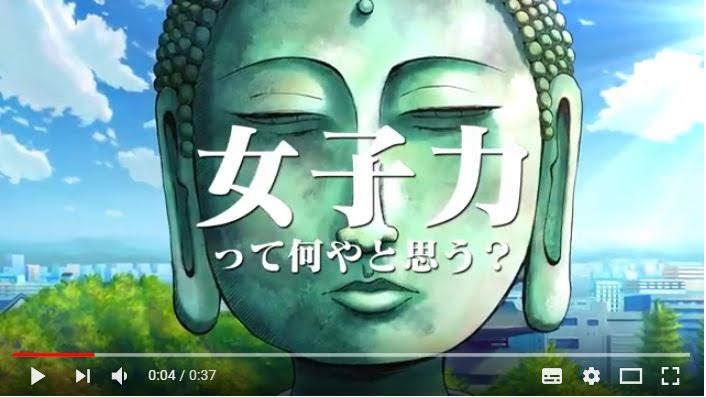 【画像】PV3