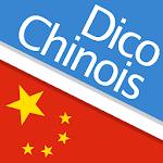 Dictionnaire chinois français 4.6