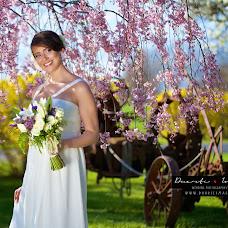 Wedding photographer Luis Carlos Duarte (LuisCarlosDua). Photo of 24.12.2016