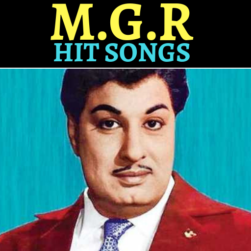 mgr duet songs free download torrent