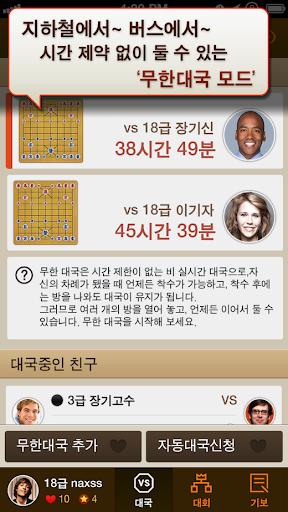 uc7a5uae30  screenshots 3