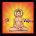 Bhagwan Mahaveer Ringtones