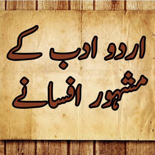 Mashoor Afsany