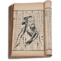 Chinese Medicine Life icon