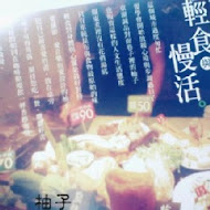 柚子關東煮