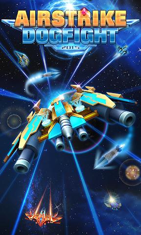 android 玩具飞机大战 Screenshot 7