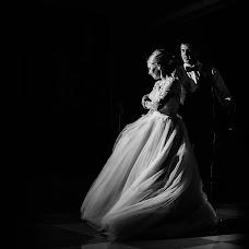 Wedding photographer Vladislav Kurochkin (Vladislavkur). Photo of 19.02.2018