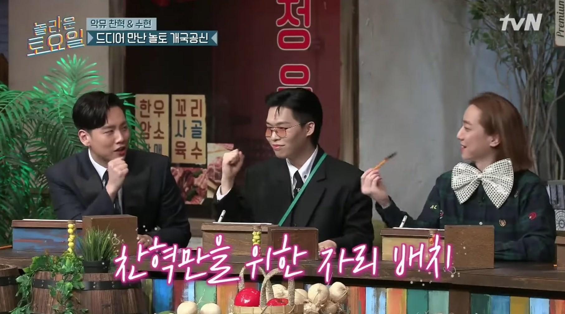 lee-chanhyuk-nucksal-hanhae-amazing-saturday