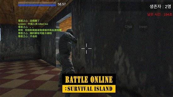 Battle Online : Survival Island Screenshot