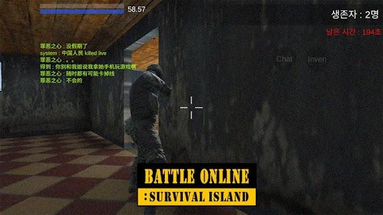 Battle Online : Survival Island- screenshot thumbnail