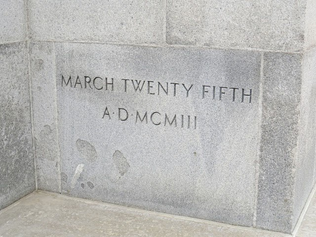 Birch Bayh Federal Building cornerstone