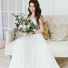 Wedding photographer Anna Kuligina (weddingkuligina). Photo of 29.10.2018