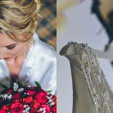 Wedding photographer Aleksandra Korotaeva (AlexandraKo). Photo of 18.10.2016