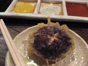 Photo: Delicious tempura shitake mushroom.