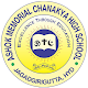 Download Ashok Memorial Chanakya High School Parent App For PC Windows and Mac