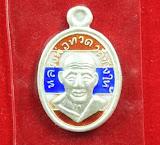 หลวงพ่อทวดวัดช้างไห้รุ่น 100 ปี อาจารย์ทิม พิธีศาลหลักเมือง เหรียญเม็ดแตง เนื้อเงิน ลงยาลายธงชาติ พร