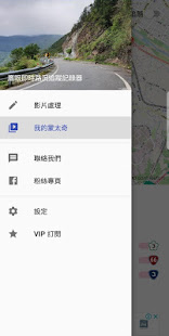 Download Taiwan CCTV Recorder For PC Windows and Mac apk screenshot 2