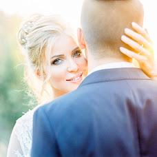 Wedding photographer Pavel Lutov (Lutov). Photo of 20.04.2018