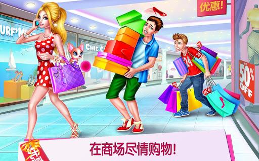 玩免費休閒APP|下載购物女达人 app不用錢|硬是要APP