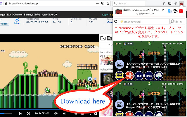 Awesome NicoNico Downloader