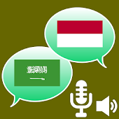 Indonesian Arabic Conversation