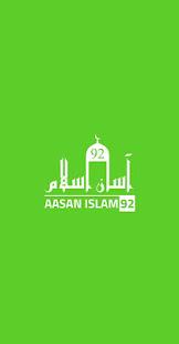Download Aasanislam92 For PC Windows and Mac apk screenshot 1