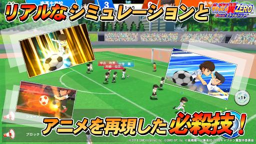キャプテン翼ZERO~決めろ!ミラクルシュート~ 1.5.9 screenshots 2