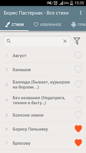 Борис Пастернак- screenshot thumbnail