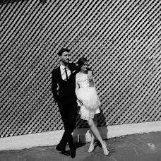 Wedding photographer Elizaveta Zadorozhnaya (Milo). Photo of 29.05.2015