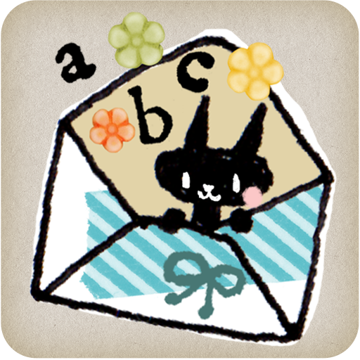 SWEET Icon Change *happybox* Icon