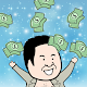 덕봉이 프렌차이즈 : 김덕봉시리즈6
