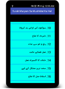 Surah Maryam Sa Mushkilat Hal for PC-Windows 7,8,10 and Mac apk screenshot 12