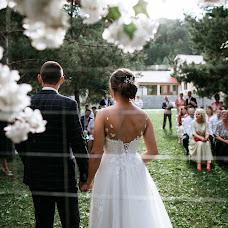 Свадебный фотограф Юлия Ган (yuliagan). Фотография от 18.11.2018